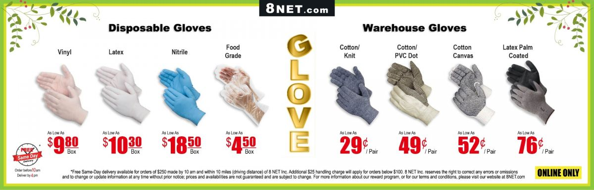 https://www.8net.com/safety-products/gloves.html